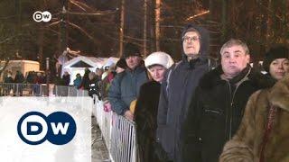 طقوس التطهر في روسيا | الأخبار