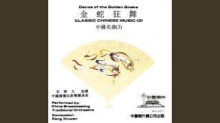 Beijing Opera Tune