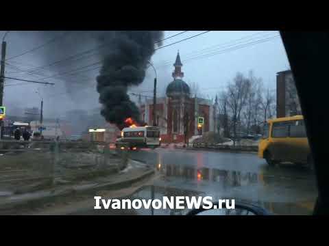 В Иванове около мечети сгорела маршрутка