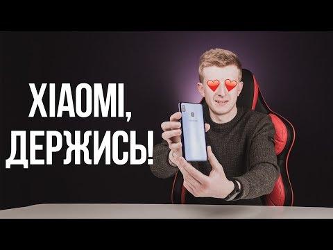 Samsung Galaxy A20 -  Обзор, тест камер, PUBG | Уже не бюджет, еще не флагман 🤔