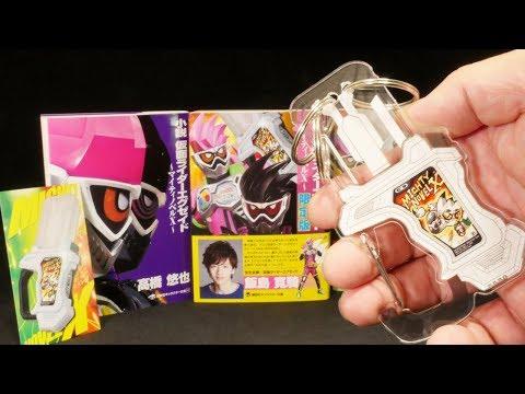小説 仮面ライダーエグゼイド マイティノベルX 限定版 マイティノベルX ガシャットカラビナ Kamen Rider Ex-Aid novel
