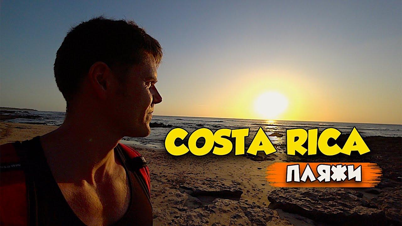 riebalų degintojas Kosta Rika reikia numesti svorio prašome padėti