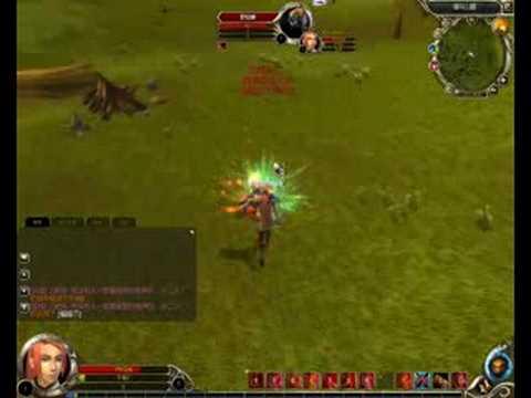 Rune Online
