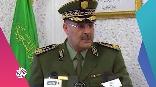العربي اليوم | الجزائر .. إنهاء مهام قائد الدرك