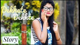 Download lagu Dkhte Dekhte Full song | Atif Aslam | Batti Gul Meter Chalu | Shahid k | Sraddha k | Nusrat Saab