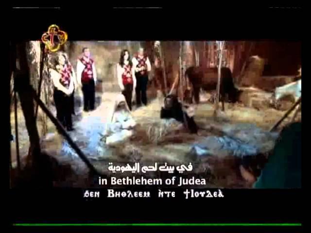 Asbasmos Watos-Nativity with George Kyrollos