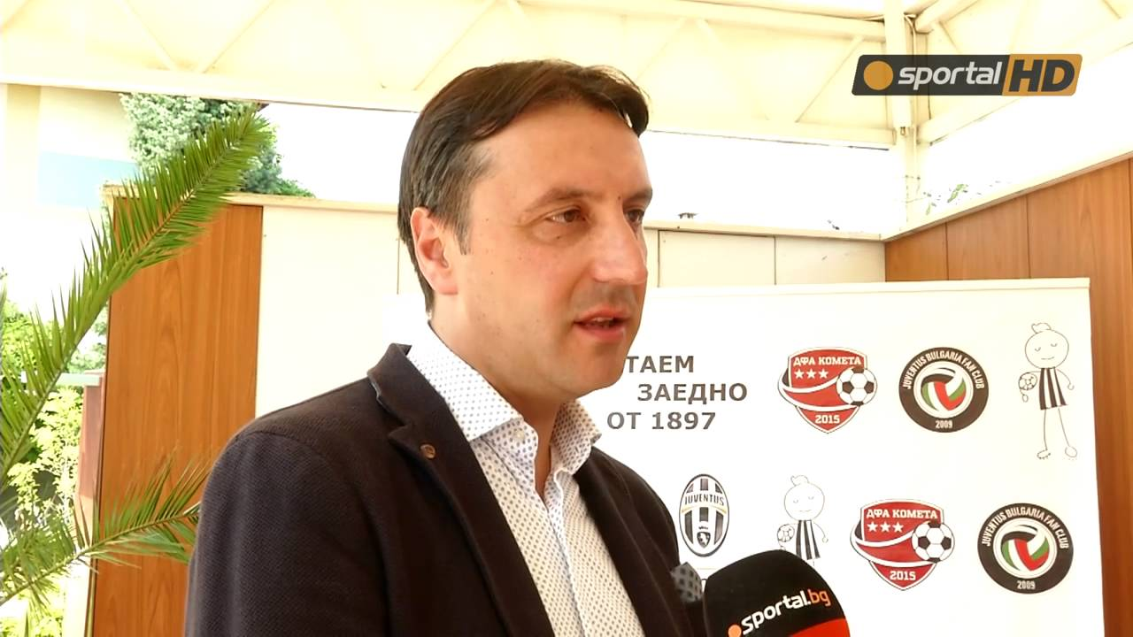 11438de237b Ивайло Рачев: Легенда на Ювентус ще дойде в България през октомври ...