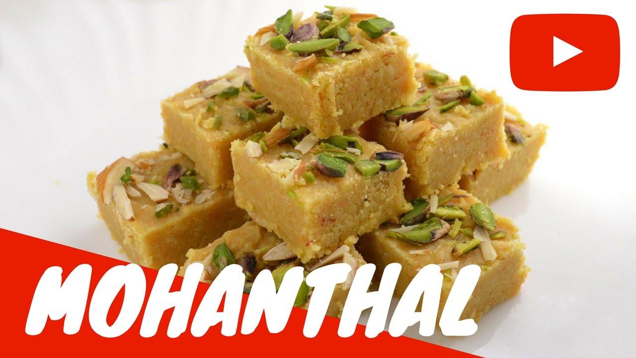 Mohanthal recipe video gujarati indian vegetarian fudge recipe in mohanthal recipe video gujarati indian vegetarian fudge recipe in hindi latas kichen forumfinder Images