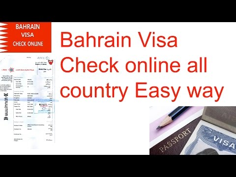 Bahrain visa check online by passport number HD । Bahrain visa check online । Visa check । Full HD