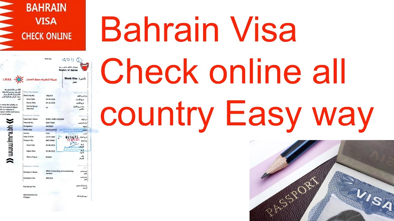Bahrain visa check online by passport number hd bahrain visa bahrain visa check online by passport number hd bahrain visa check online visa check full hd thecheapjerseys Image collections