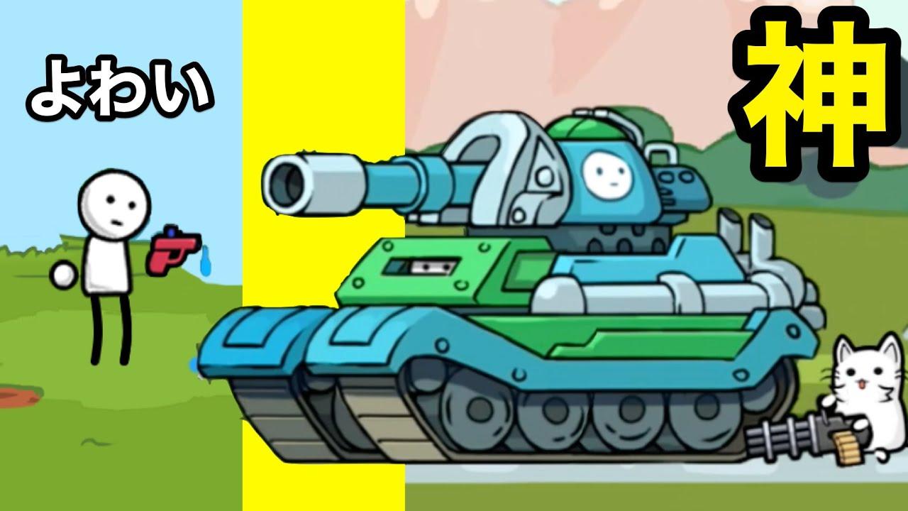 よわい人がチート級兵器「戦車」を手に入れた棒人間が戦うゲーム#4【 One Gun Stickman 】