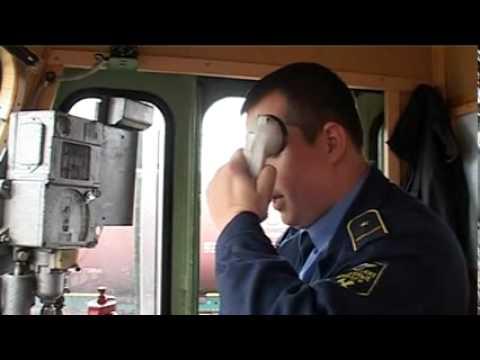 Действия локомотивной бригады