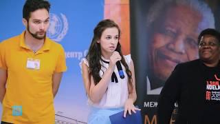 В Москве отметили День Нельсона Манделы