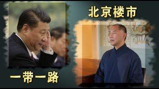 中国热评: