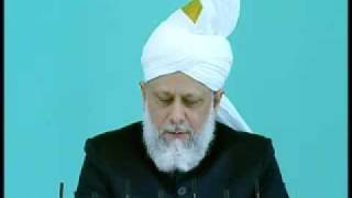 Friday Sermon : 4th September 2009 - Part 6 (Urdu)