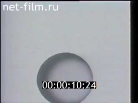 заставка телекомпании Вид 1991 thumbnail