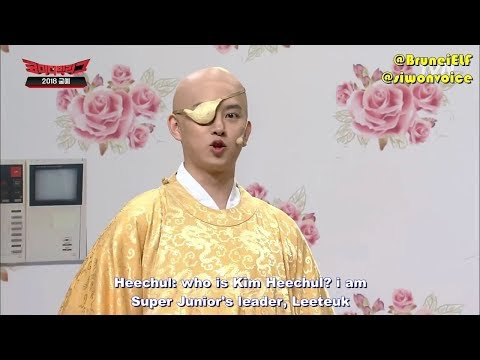 Heechul Snl Korea 3gp mp4 mp3 flv indir