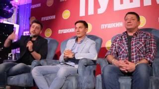 Канал СТС представил в Петербурге новый комедийный сериал «Пушкин»