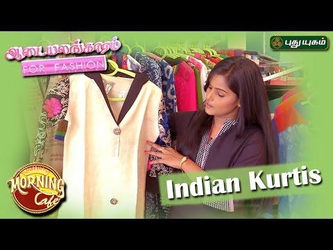 Indian Kurtis ஆடையலங்காரம் 17-04-17 PuthuYugamTV Show Online