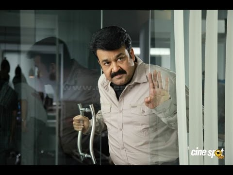 LADIES AND GENTLEMAN - MOHANLAL SIDDIQUE MALAYALAM MOVIE LATEST TRAILERS