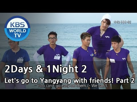 2 Days & 1 Night - Let's go to Yangyang with friends! Part.2 (2013.10.06)