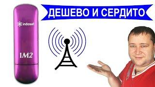 3G модем ZTE MF652 обзор, отзыв