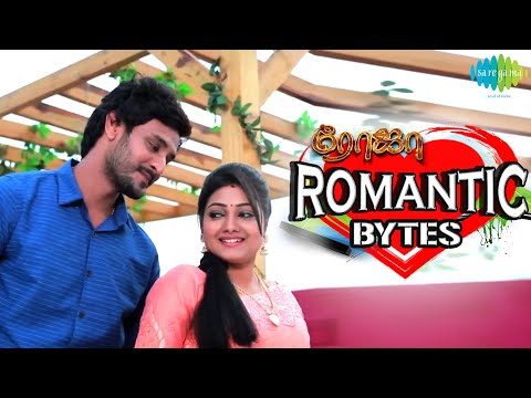 Rojun's Romantic song | Roja Serial from YouTube · Duration:  4 minutes 51 seconds
