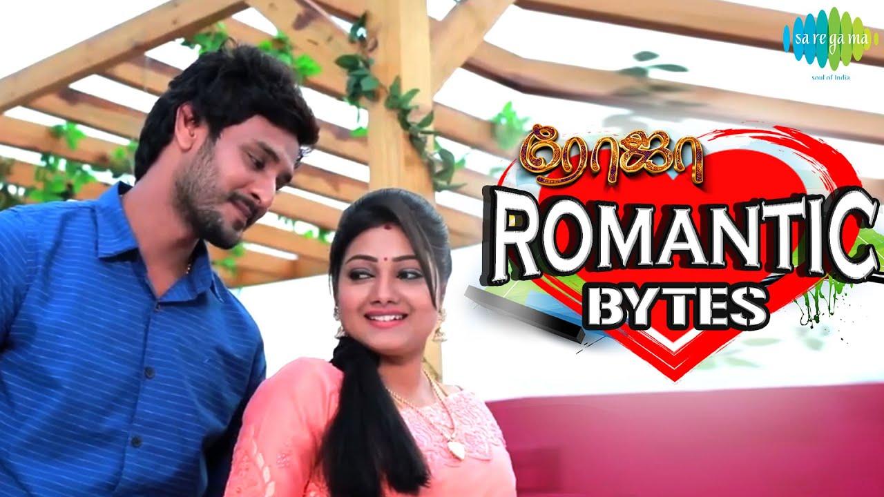 Rojun's Romantic song | Roja Serial