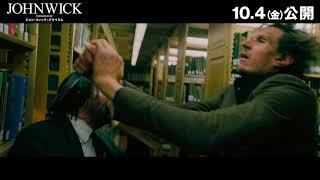 キアヌ・リーヴス演じる殺し屋ジョン・ウィックの復讐(ふくしゅう)劇を描くアクションシリーズの第3弾。追われる身となったジョンが、迫り...