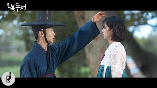 [MV] WOOZI (SEVENTEEN) – Miracle | The Tale of Nokdu (조선로코 녹두전) OST PART 3 | ซับไทย mp3