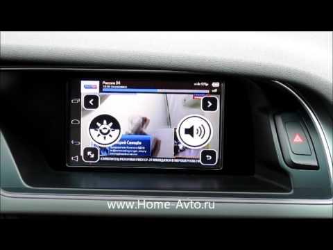 Установка навигации, мультимедиа, камеры заднего и переднего вида в Audi A4