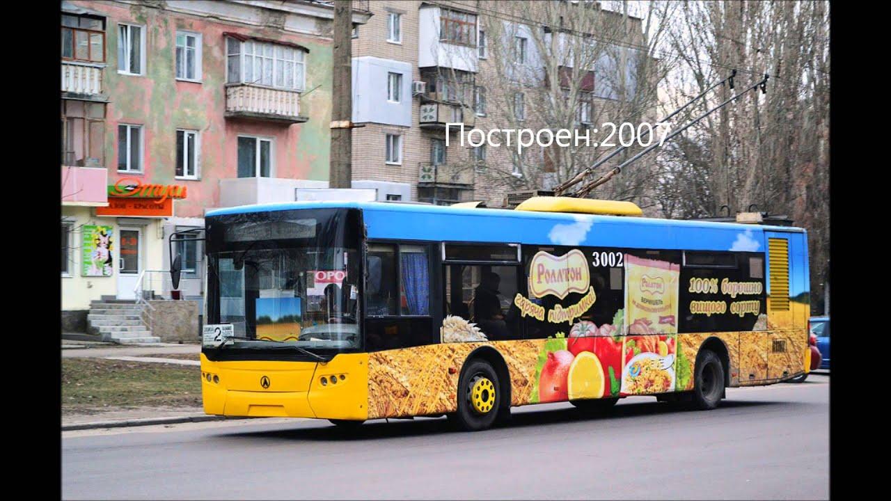 Конвейер завод николаев транспортер т5 с пробегом цена фото