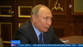 Путин призвал 'Единую Россию' активнее решать проблемы граждан