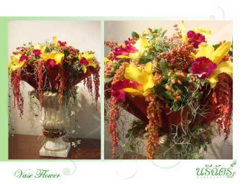 Nareechat florist shop presentation