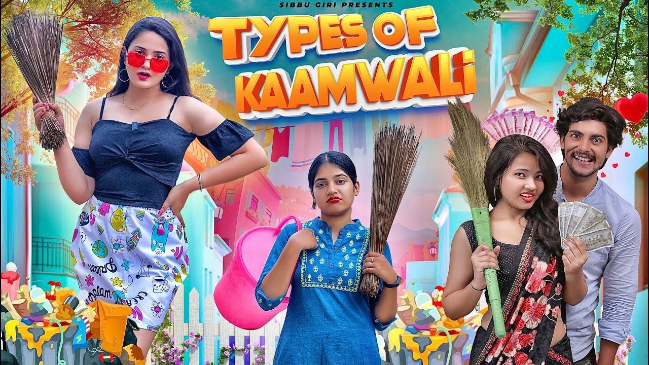 TYPES OF KAAMWALI || Sibbu Giri || Aashish Bhardwaj