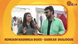 Konjam Nadinga Boss with Adhavan | Sarkar - Vijay Dialogue | Sun Digital Exclusive