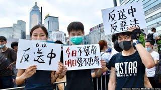 【黄伟国:香港的选择有限,民间动员海外资源是没有办法的办法】6/26 #时事大家谈 #精彩点评