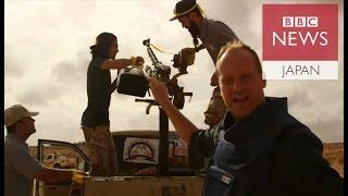 リビアの対IS戦 断食月入りも強まる攻勢