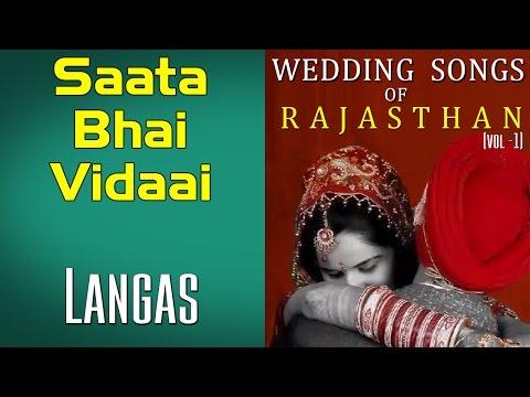 Saata Bhai Vidaai | Langas  (Album: Wedding Songs of Rajasthan (Langas and Manganiars)) mp3
