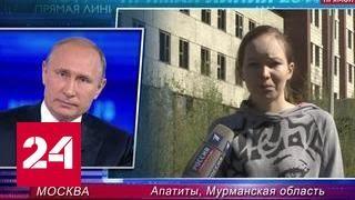 Не теряй надежду: Путин рассказал Дарье Стариковой о болезни своего отца