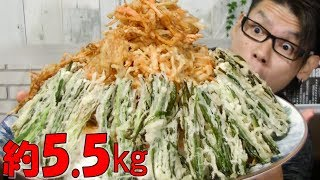 【激安大食い】かき揚げ丼5.5㎏~しかもたったの¥1,000で‼~