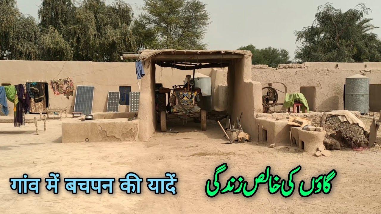 Pure Village Life of Pakistan
