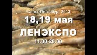 18 и 19 мая ПРАЗДНИК КОРЮШКИ 2013