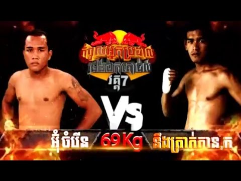 Oum Chamroeun vs Neng Trakan(thai), Khmer Boxing CNC 29 Apr 2017, Kun Khmer vs Muay Thai