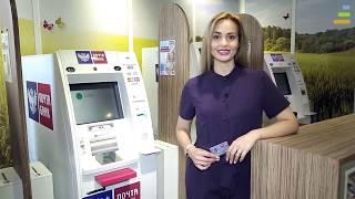 почта Банк -- кредитная карта