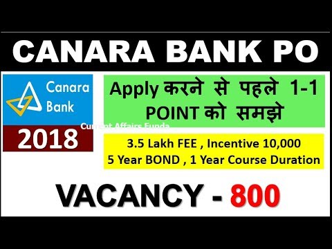Canara Bank PO 2018 Recruitment 800 Vacancy (Apply करने से पहले 1-1 POINT को समझे ) FULL DETAIL