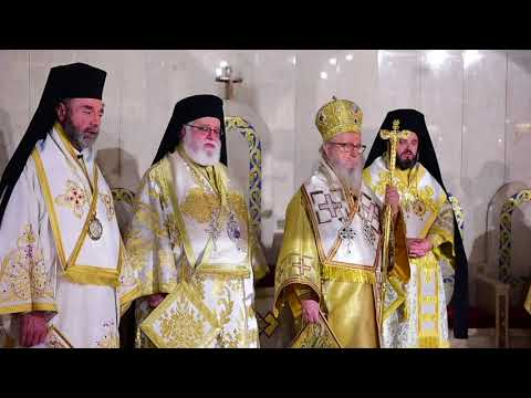 Divine Liturgy Officiated by H.E. Archbishop Demetrios at The Archdiocesan Holy Trinity Cathedral