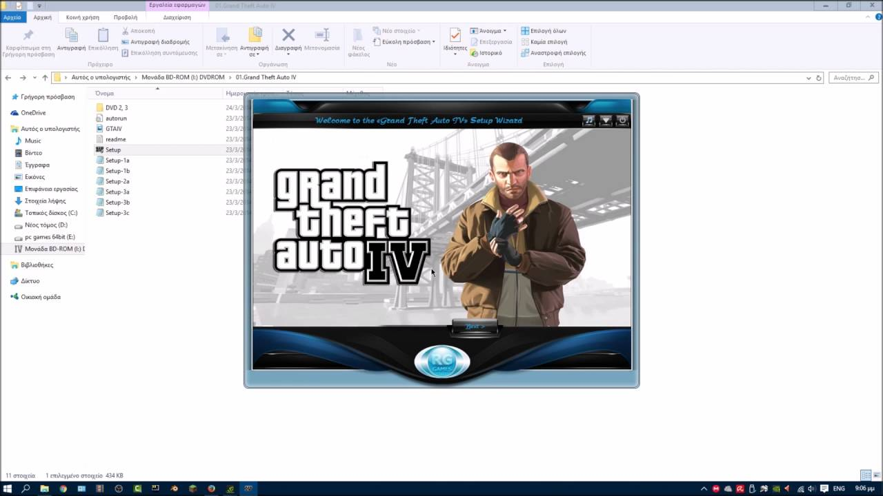 GTA IV FREE DOWNLOAD AND INSTALL!(LINK) - YouTube