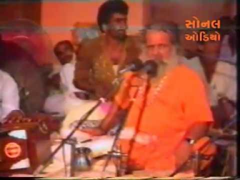 Part-05 | Param Pujya Shri Narayan Swami Bapu, Dervraj Gadhvi | Gurupunam | Mandvi-Kutch | 3-7-1993