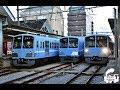 近江鉄道100形 105F登場                巛巛